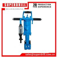 Buy cheap Rock drills Y20 Hand Held Rock Drill from wholesalers