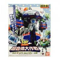 Buy cheap Bandai Toy Story Chogattai Buzz the Space Ranger Robot from wholesalers