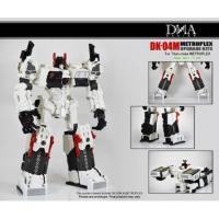 Buy cheap DNA DK-04M -Metroplex - Foot Upgrade Kit from wholesalers