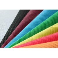 Buy cheap Knitted Fabrics from wholesalers