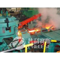 Buy cheap Seamless pipe equipment production line from wholesalers