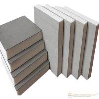 Buy cheap High quality polyurethane insulation board PIR insulation board from wholesalers