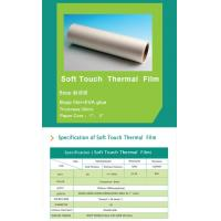 Buy cheap Soft Touch Thermal Film from wholesalers