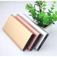 Buy cheap Solar Power Bank for Iphone Solar Power Bank 20000mah Portable Solar Power Bank with CE ROHS FCC from wholesalers