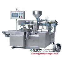 Buy cheap rice glue ball packing machine from wholesalers
