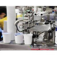 Buy cheap automatic black coffee packing machine from wholesalers