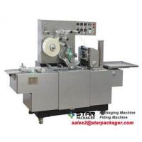 Buy cheap Automatic coffee powder packing machine chilli powder and packing machine from wholesalers