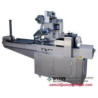 Buy cheap Fully automatic coffee pod packing machine from wholesalers