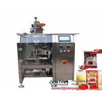 Buy cheap hash brown packing machine from wholesalers