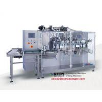 Buy cheap Custom Logo 450KG coffee pre mix packing machine for promotion from wholesalers
