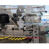 Buy cheap Coffee Bag Packaging Machine for Sugar from wholesalers
