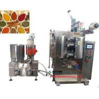 Buy cheap Automatic vertical granule food rice coffee bean candy sugar packing bag machine from wholesalers