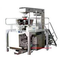 Buy cheap Tease tease packing machine from wholesalers