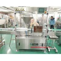 Buy cheap frozen chicken vacuum packaging machine from wholesalers