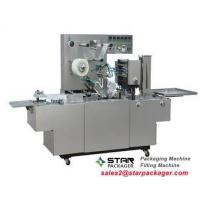Buy cheap minced pork rice gule balls packaging machine from wholesalers