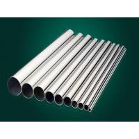 Buy cheap steel series astm a36 ss400 from wholesalers