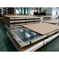 Buy cheap High Yield Strength MLC700 Carbon Steel Plate Steel Sheet from wholesalers