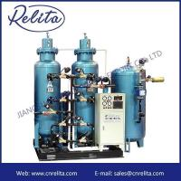 Buy cheap High Purity Nitrogen Generation Unit from wholesalers