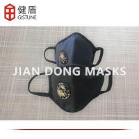 Buy cheap Anti Smog Mask with N95 Filter from wholesalers