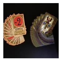 Buy cheap Poker Cards Game from wholesalers