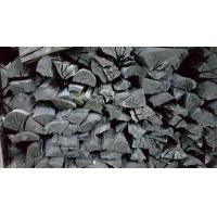 Buy cheap Hardwood charcoal from wholesalers