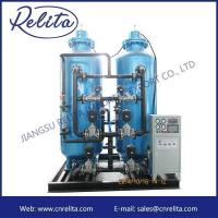 Buy cheap Aquaculture Water Treatment Oxygen Generator from wholesalers