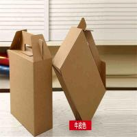 Buy cheap Wholesale Cheap Foldable Storage Customized Paper Packaging Box from wholesalers