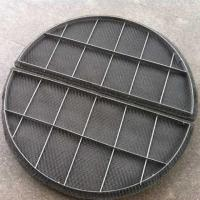 Buy cheap Wire Mesh Demister (Mist Eliminator) from wholesalers