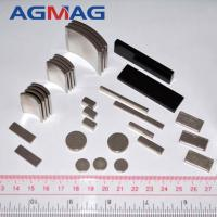 Buy cheap Other Magnet Samarium Cobalt Ring Magnets from wholesalers