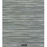 Buy cheap Straw Look Braided Seamless Woven Vinyl PVC Wallpaper from wholesalers