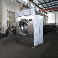 Buy cheap 70kg Gas Heated Tumble Dryer Used for Restaurant from wholesalers