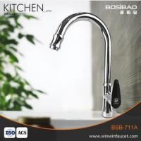 Buy cheap Zinc alloy kitchen tap cold water trough kitchen faucet classic mixer from wholesalers