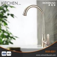 Buy cheap Factory Wholesale Hot & Cold Water Mixer Tap Single Handle Kitchen Sink Faucet from wholesalers