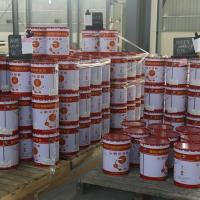 Buy cheap NCB type indoor ultra-thin steel structure fireproof coating from wholesalers