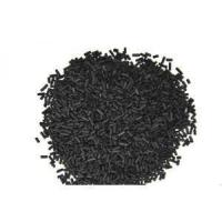 Buy cheap Activated Charcoal Odour Absorber from wholesalers