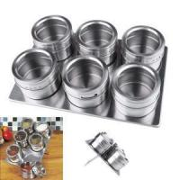 Buy cheap Stainless Steel Spice Canisters Cans from wholesalers