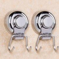 Buy cheap 2pcs Lock Suction Hook from wholesalers