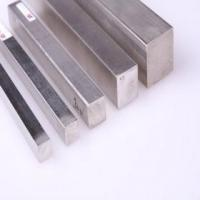 Buy cheap Gb Standard Alloy Steel Plate 15mnnidr product