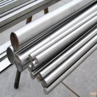Buy cheap cheap ASTM A517 steel grade manufacture from wholesalers