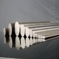 Buy cheap 8620 steel round bar product