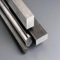 Buy cheap 4140 forged alloy steel bar price from wholesalers