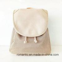 Buy cheap Promotional Lady PU Laser Backpack Women Shopping Backpack Bag (NMDK-041802) from wholesalers