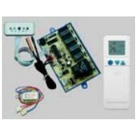 Buy cheap Insulated copper tube QD-U03A+ UNIVERAL AC REMOTE CONTROL SYSTEM from wholesalers