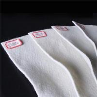 Buy cheap Geotextiles Non Woven PP Fabrics Geosynthetics from wholesalers