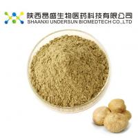Buy cheap Hericium Extract product