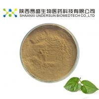 Buy cheap Heartleaf Houttuynia Extract Powder product