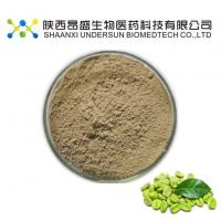 Buy cheap Green Coffee Bean Extract product