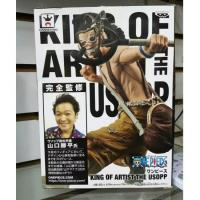 Buy cheap One Piece Usopp Figure 12CM from wholesalers