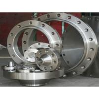 Buy cheap High Grade New Promotion stainless steel blind flange weight for sale from wholesalers