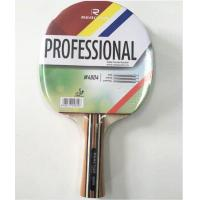 Buy cheap Table Tennis Equipment Professional Table Tennis Racket from wholesalers